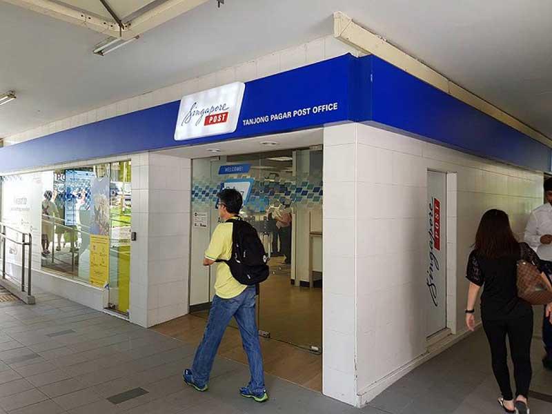 青いシンガポールの郵便局