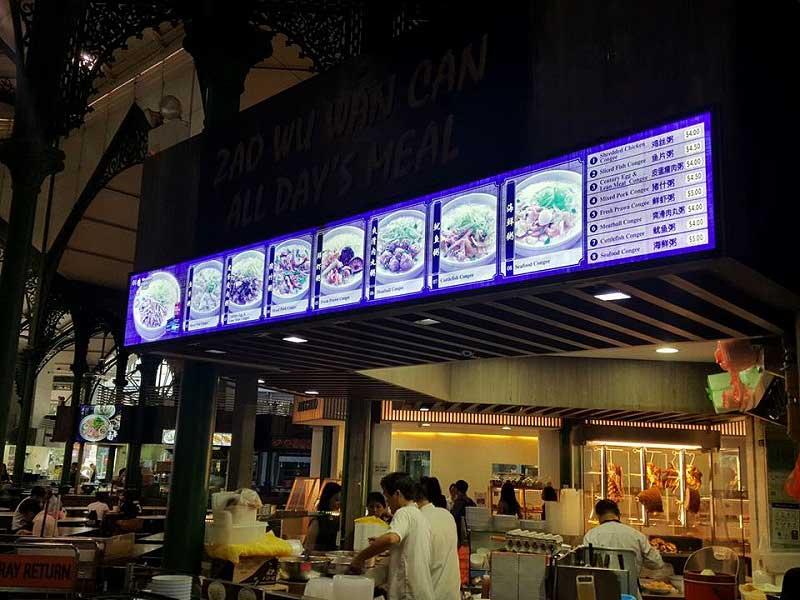 シンガポール賃貸のMikanのシンガポール日記の中のお粥
