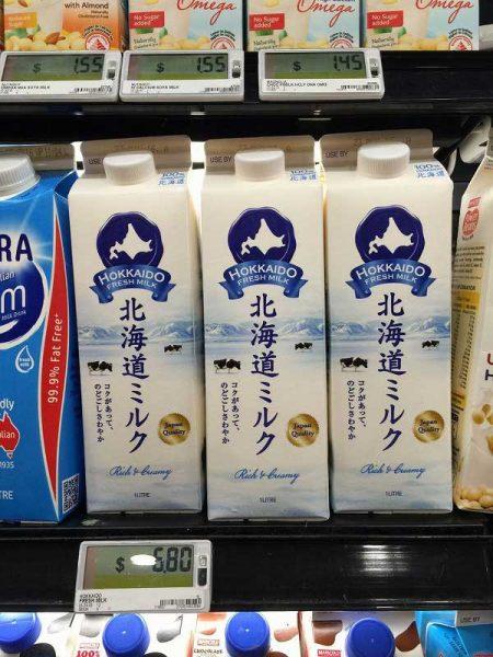 日本の牛乳は高い(シンガポール賃貸のMikanのシンガポール日記)