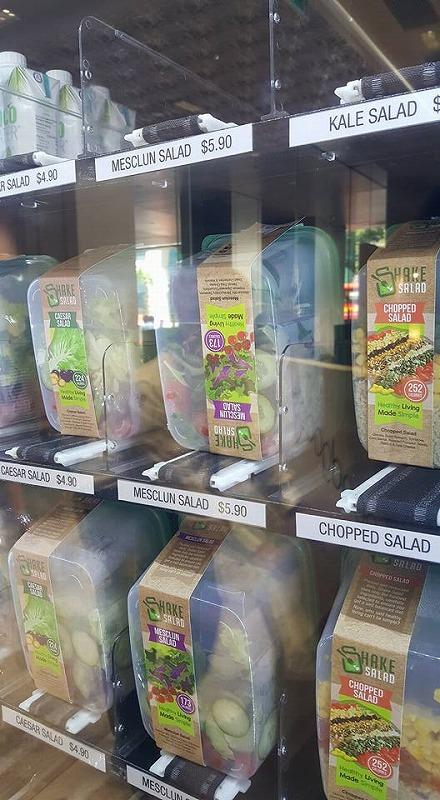 サラダの自販機(シンガポール賃貸のMikanのシンガポール日記)